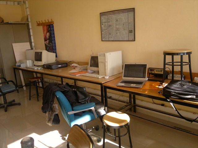 455 Numaralı Laboratuvar