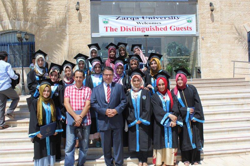 Zarqa Üniversitesi