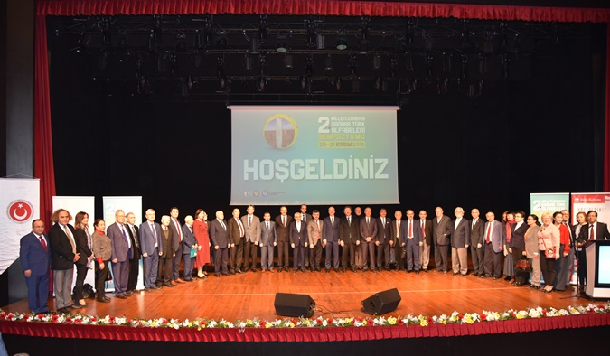 2nd Internationale Contemporary Turkish Alphabets Symposium Was Held