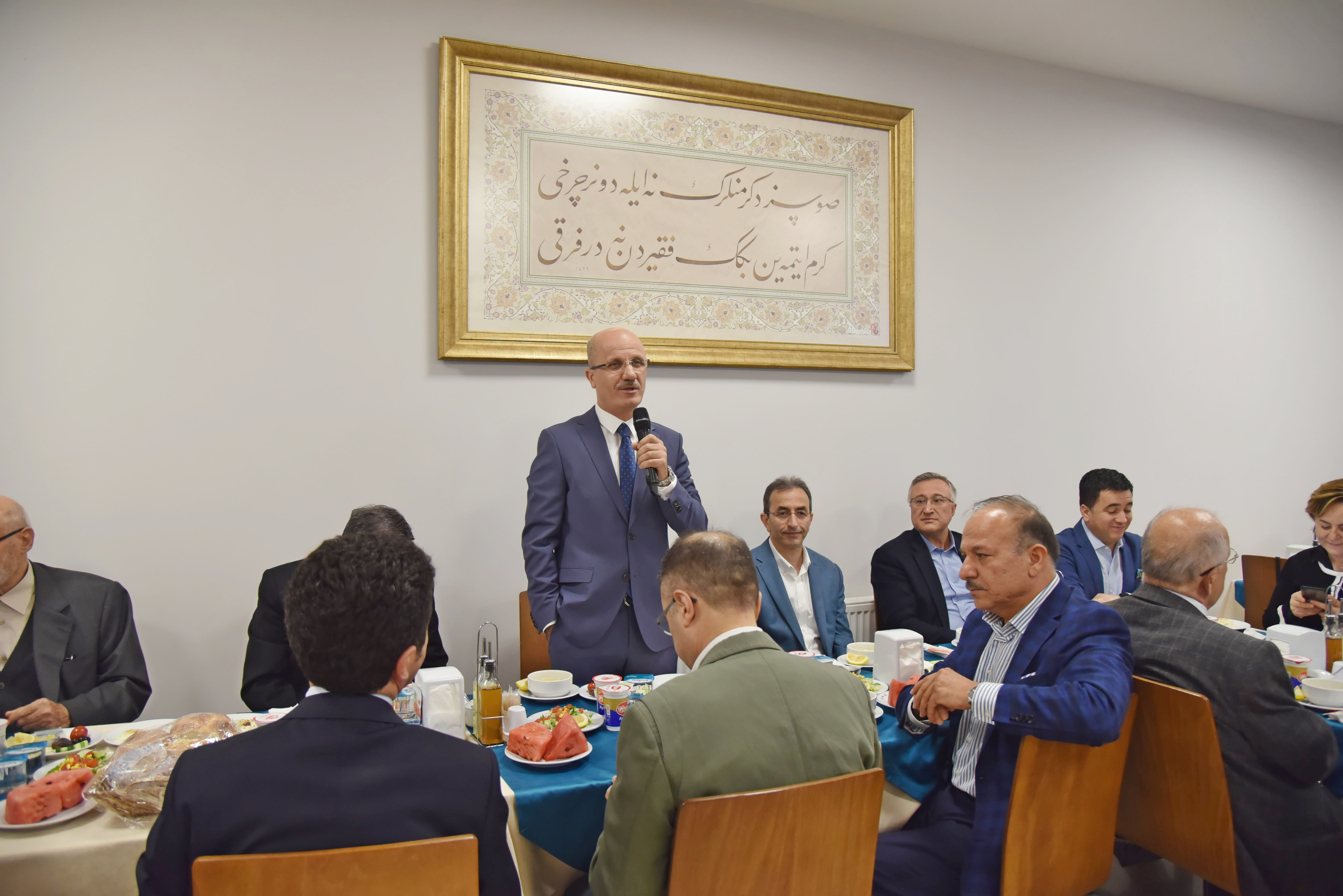 Marmara University's Traditional Iftar Was Held