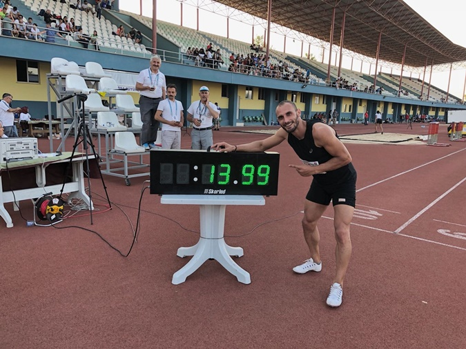 A New Turkey Record  from the Faculty of Sport Sciences Students